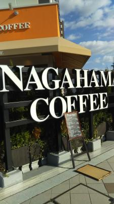 NAGAHAMA COFFEE